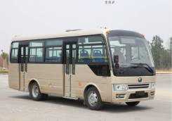 Yutong ZK6729D, 2020