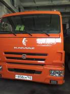 КамАЗ 45143-42, 2015