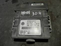 Porsche Cayenne 2003-2010 Блок управления АКПП