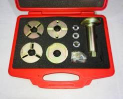 Набор инструмента для разбора стоек амортизаторов AIST