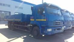 КамАЗ 65117-А4, 2020