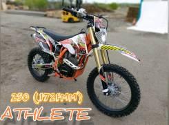 Regulmoto ATHLETE 250 (172FMM), 2020