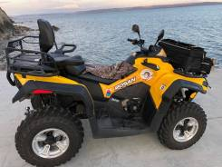 BRP Can-Am Outlander Max 570 DPS, 2015
