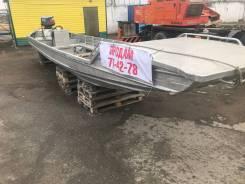Алюминиевый катер 9 метров