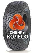 Roadcruza RA1100, 10.5 / 31 / R15