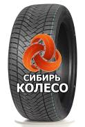 Triangle Group, 245/45 R18