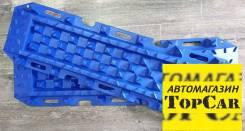 Сэнд-трак(Sand Ttrack) пластиковый 121 см (комплект 2 шт. ) до 5 тонн