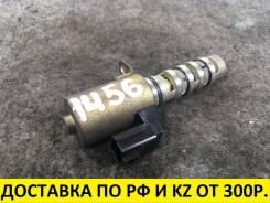 Контрактный клапан VVT-i Nissan/Infiniti QR20. Оригинал.
