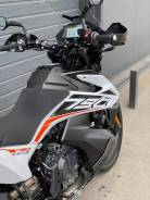 KTM 790 Adventure, 2020