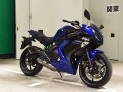 Kawasaki Ninja 400R, 2015