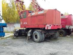 Январец КС-5363, 1993