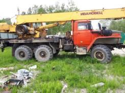 Ивановец КС-35714-10, 1995