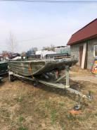 Алюминиевая лодка для горных рек John bot