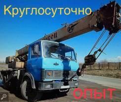 """Услуги Автокрана """"МАЗ"""" 12т16т . Полуприцеп 13.5 м;16 м; Трал до 60т"""
