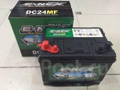Аккумулятор E-Nex 80Ач 680А. Корея 2021г