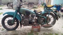 Днепр К-750, 1970