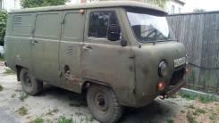 УАЗ 3160, 1985