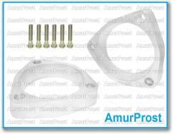 Проставки увеличения клиренса передние (30 мм) AL30-54322-0W010