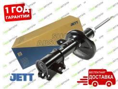 Передний амортизатор JETT(Корея) для Nissan Pathfinder | Terrano