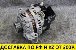 Генератор Mazda6/MPV/Atenza/Tribute Ford Escape/Maveric/Transit