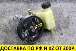 Гидроусилитель руля Mazda CX/7/Atenza/Mazda 6/Mazda 6 MPS L3/LF
