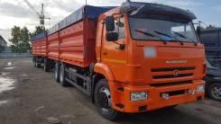 КамАЗ 65115-80, 2020