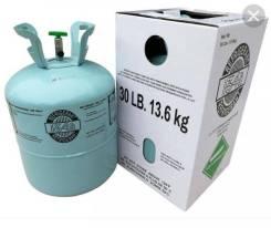 Продам Фреон R 134a и масло Suniso SL32 в Хабаровске