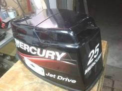 Колпак Меркури 25