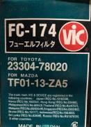 Фильтр топливный VIC FC-174