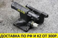 Фланец системы охлаждения Mazda, Ford 1.8/2.0/2.5 контрактный Уценка!
