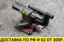 Фланец системы охлаждения Mazda, Ford 1.8/2.0/2.5 контрактный