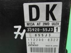 Блок управления efi Suzuki Swift HT51S 33920-55J3 33920-55J31