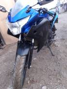 ABM X-moto GX250, 2015