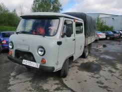 УАЗ-330945, 2015