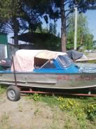 Продам лодку Прогресс-2 с мотором Yamaha 70 Behto