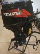 Продам лодочный мотор Tohatsu 50, нога S, с водометной насадкой