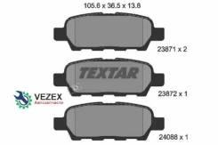 Колодки тормозные дисковые | зад | Textar 2387101