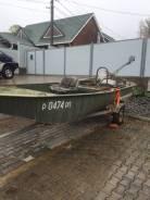 3 лодки по цене 2-х ! баракуда 55 + GoDevil + плоскодонка