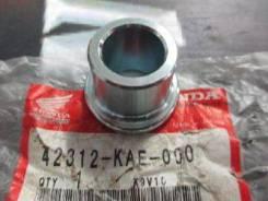 Втулка оси заднего колеса левая Honda XR250/400 CRF230 (42312-KAE-000)