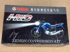 Лампа ксенон на мото Yamaha 6000K 35W