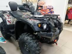 Baltmotors ATV 500, 2021