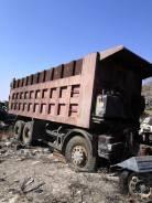 Продаётся кузов от грузовика хово