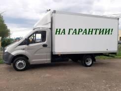ГАЗ ГАЗель Next, 2019