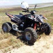 Adly ATV 500S, 2015