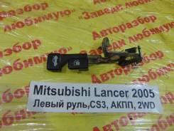 Ручка открывания багажника/бензобака Mitsubishi Lancer Mitsubishi Lancer 2005