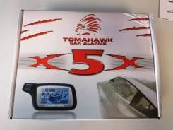 Tomahawk X5 сигнализация с а/з и о/с