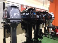 Рассрочка! Кредит! Лодочный мотор Marlin MP 9.9 AMHS в Новосибирске