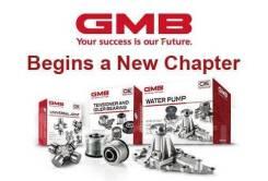 GMB 07080620 Наконечник рулевой, внешний CES5