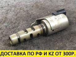 Контрактный клапан VVT-i Toyota 1JZ/2JZ. Оригинал.
