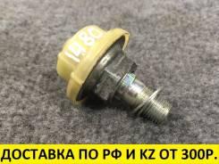 Контрактный регулятор давления топлива Toyota 1JZ/2JZ